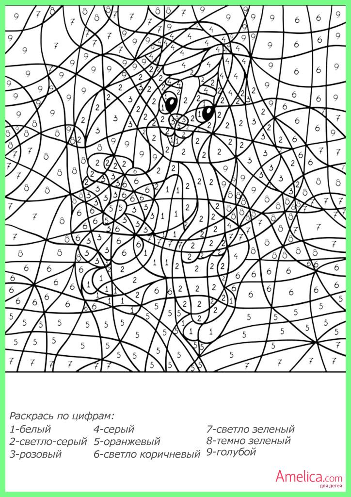сложные раскраски по цифрам точкам раскраска по цифрам для